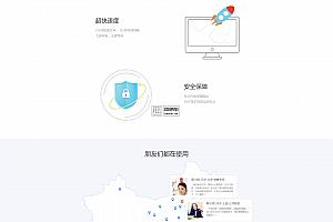 融信PHP微网贷款零用贷款源码微贷系统【可封装APP】