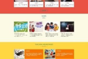 【TP培训班企业模板】易优cms响应式儿童教育培训类企业网站源码下载