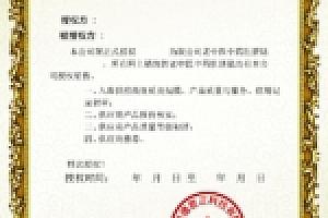 【防伪系统】2020.7月热门产品防伪码查询网站源码下载带证书模板