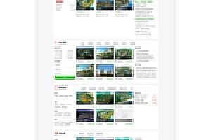 【地方房产系统】7月开源系统多城市房产房市营销推广系统源码下载修复版自适应移动端
