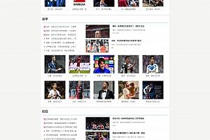 HTML5白色体育娱乐新闻门户网站织梦dede模板源码下载[自适应手机版]