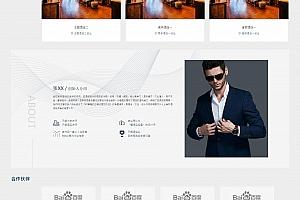[自适应手机版]蓝色创意装饰设计网站织梦dede模板源码下载
