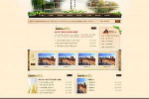 古典园林景观设计网站织梦dede模板源码下载[自适应手机版]