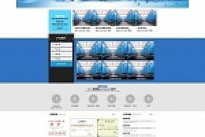 蓝色体育培训网站织梦dede模板源码下载[带手机版数据同步]